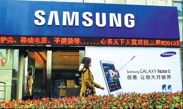 Samsung business in china Africa